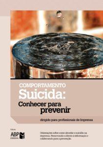 A ABP lançou uma cartilha para profissionais de imprensa que explica como identificar o comportamento suicida (Reprodução de Internet)